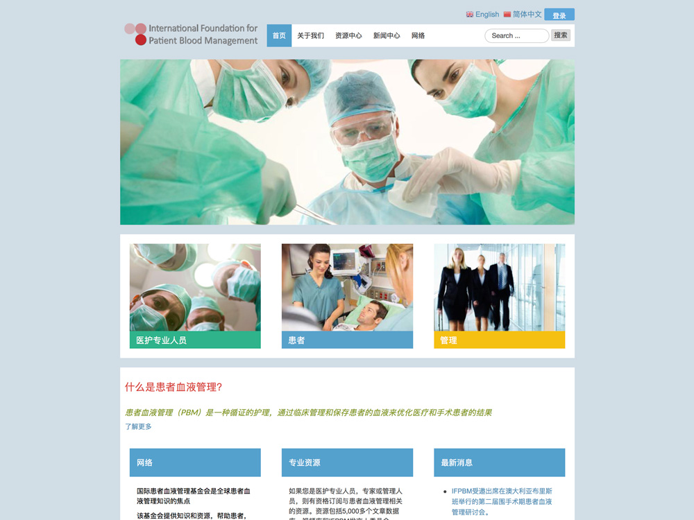 网站Chinese.jpg