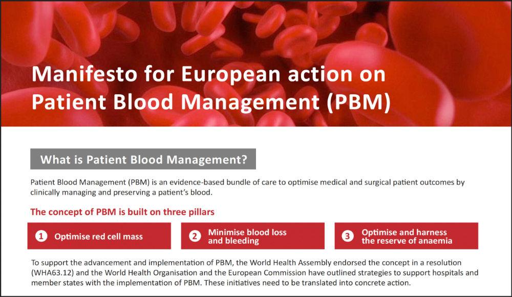 欧盟ppm宣言